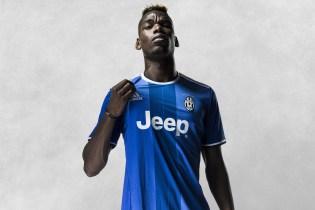 Paul Pogba Reveals Juventus' New adidas Away Kit for 2016/17