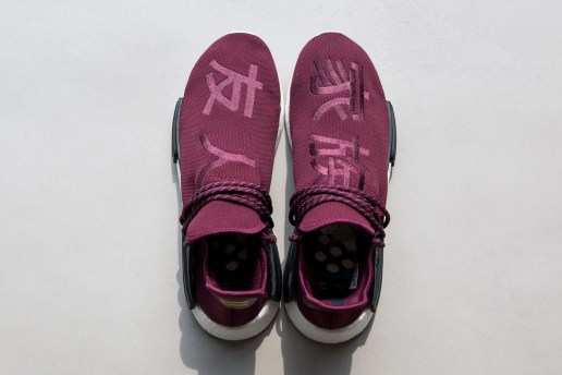 """Pharrell's Hu NMD Gets a """"Friends & Family"""" Exclusive Redux"""