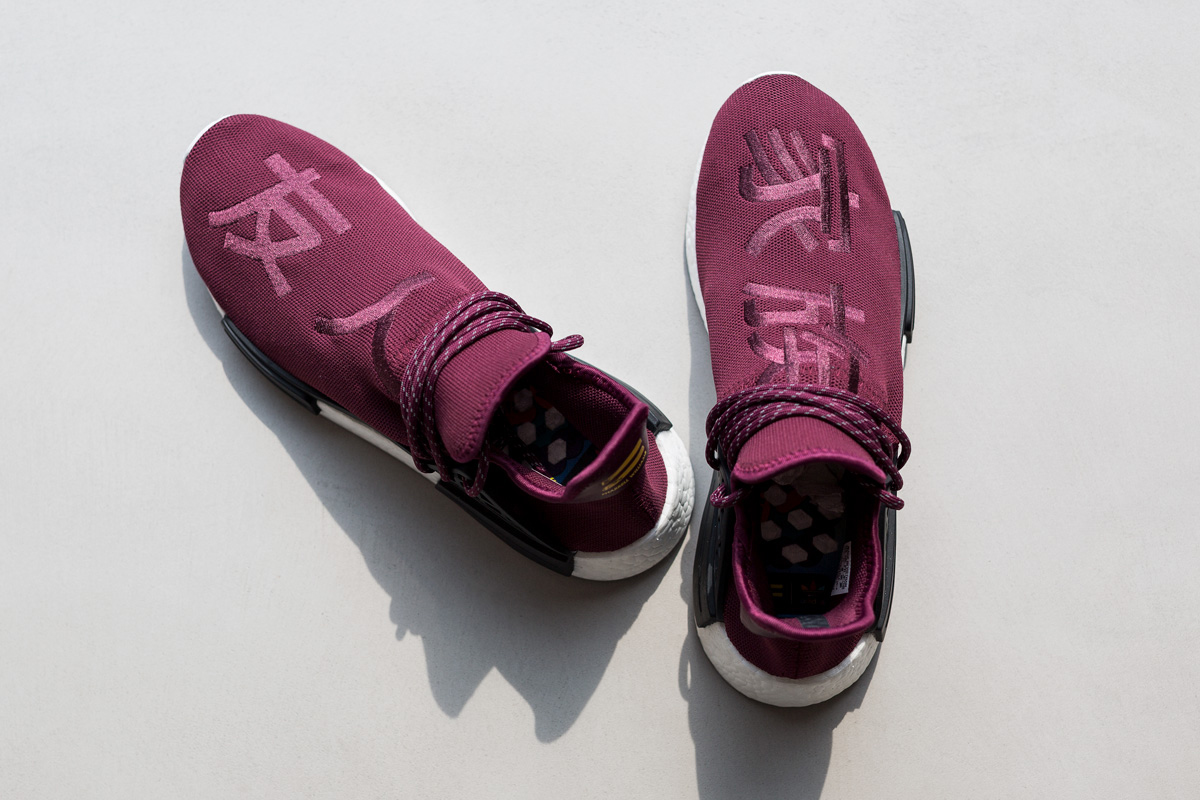 adidas Pharrell Williams Hu NMD Friends and Family Exclusive