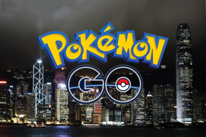 UPDATE: 'Pokemon Go' Is Coming to Asia in the Next 48 Hours