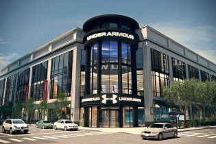 Under Armour's Upcoming NYC Store Set to Replace Former FAO Schwarz Flagship