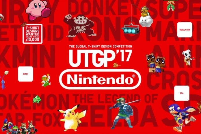 Win $10,000 USD by Designing a Nintendo-Themed Tee for Uniqlo