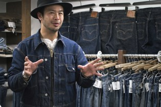 This Documentary Shows Us How the Best Japanese Denim Is Made