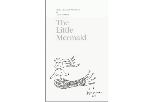 Yayoi Kusama Reinterprets 'The Little Mermaid' in New Illustrated Book