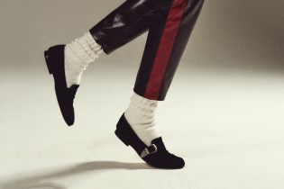 Vaporize Pays Tribute to Michael Jackson With Its 2017 Fall/Winter Collection
