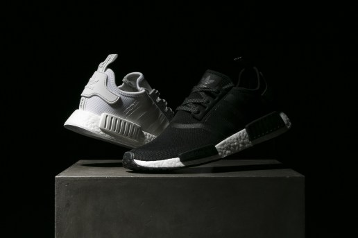 These adidas Originals NMD R1s Reflect All of the Street Lights at Night