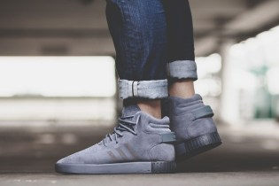adidas Swathes the Latest Tubular Invader in All-Grey
