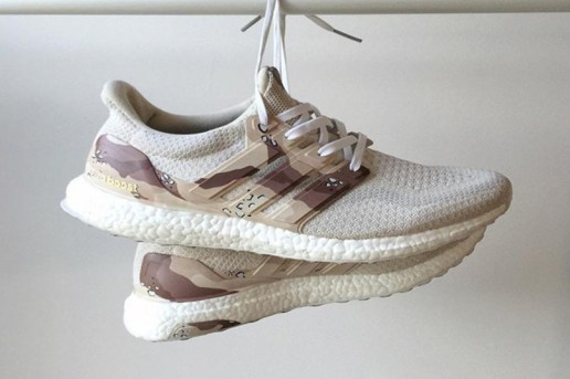 "These Customized UltraBOOSTs Get Dressed in a ""Desert Camo"" Colorway"