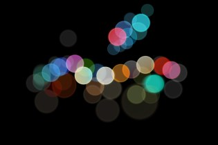Apple Officially Announces Its September 7 Event