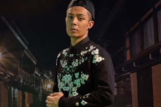"""Givenchy & Isetan Launch a Japan-Inspired """"Givenchy Essentials"""" Range"""