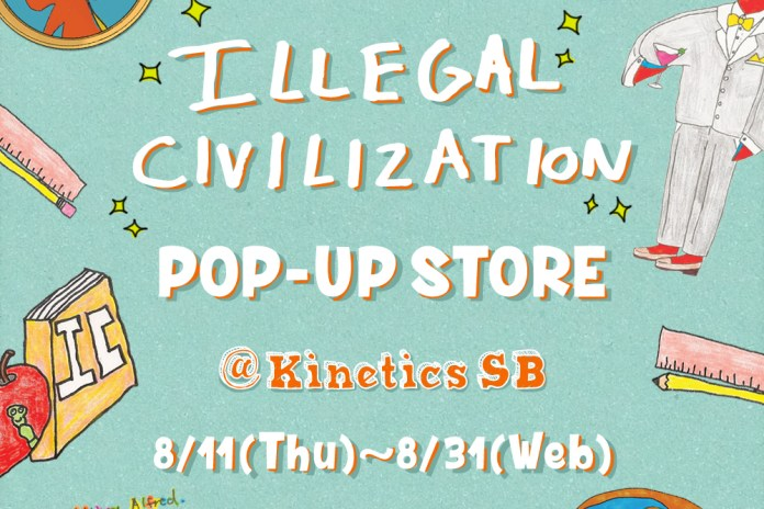 Illegal Civilization Is Opening a Pop-Up Later This Week