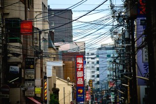 Why Are Japanese Audiophiles Installing Their Own Personal Utility Poles?