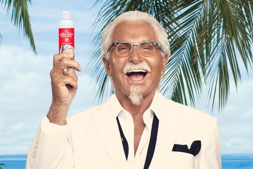 Protect Your Skin With KFC's Extra Crispy Sunscreen