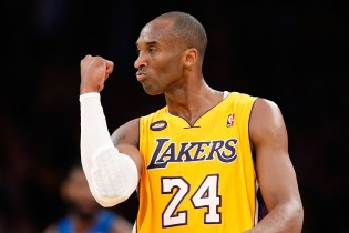 Kobe Bryant to Launch a $100 Million USD Investment Fund