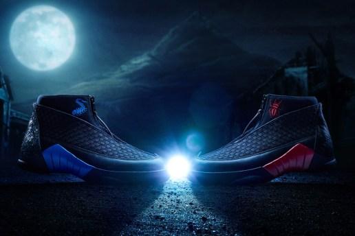 Jordan Brand's Special Kubo x Air Jordan 15 Is Inspired by the Film's Theme of Good vs. Evil