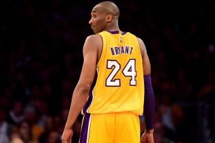 "Los Angeles Declares 8/24 Is Now ""Kobe Bryant Day"""