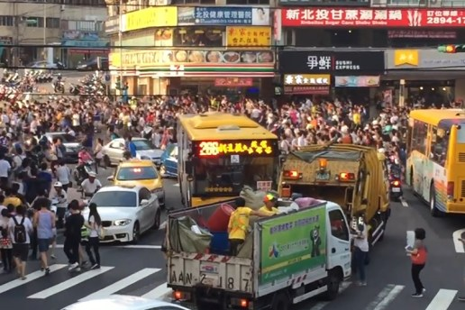 Watch as 'Pokémon GO' Players in Taiwan Cause a Stampede to Catch a Snorlax
