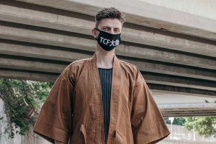 The Common-Folk's 2017 Spring/Summer Lookbook Presents Intricate Kimono Designs