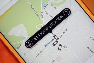 Uber Has Lost Over $1.2 Billion USD This Year