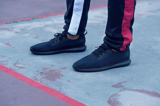 Under Armour's Latest Sneaker Looks Shockingly Similar to adidas's Yeezys