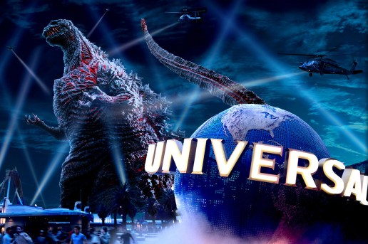 Universal Studios Japan to Open Brand New 'Godzilla' 4D Attraction
