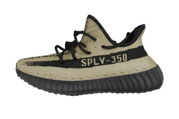UPDATE: Another Colorway Surfaces for the adidas YEEZY Boost 350 V2