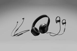 Beats Revamps Its Range of Wireless Headphones
