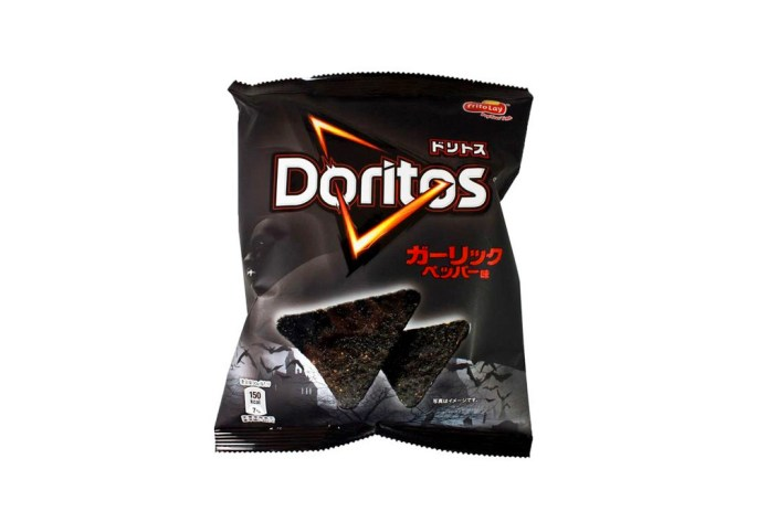 The Black-Colored Food Trend Continues With These Garlic-Flavored Doritos