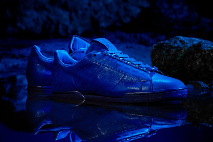 END. Takes the Reebok NPC to the Abyss