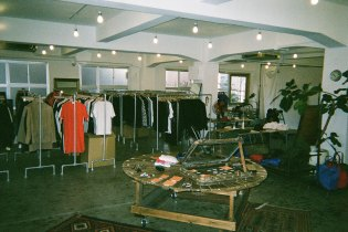 Life With nonnative