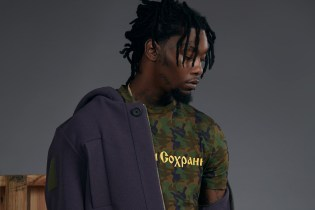 Migos's Offset Flaunts His Ink and Style in 2016 Fall/Winter Gosha Rubchinskiy Editorial
