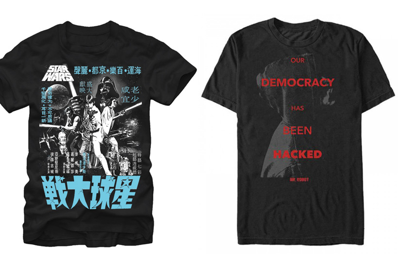 Kid Cudi Official Merchandise