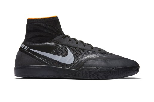 The Nike SB Koston 3 Hyperfeel Gets a Stealthy Makeover