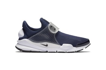 Nike Drops Two New Must-Have Sock Darts That Are Available Now