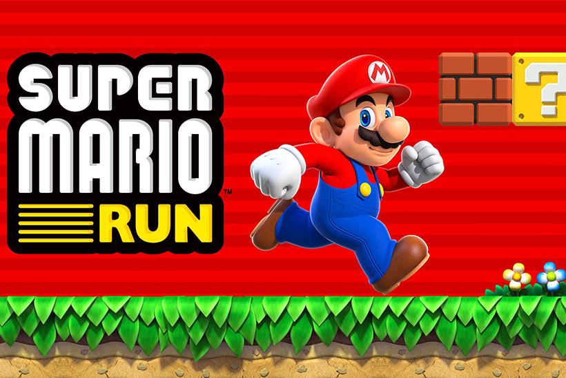 Shigeru Miyamoto Super Mario Run Apple Event