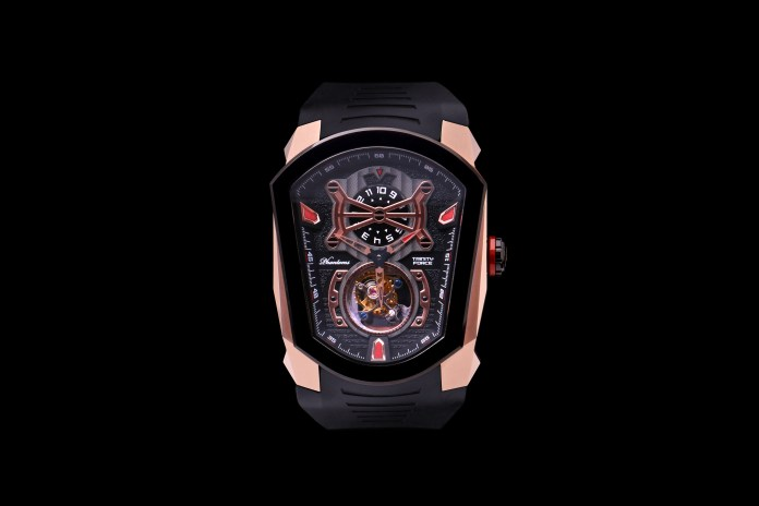 "Phantoms Prepares to Launch ""Trinity Force"" Tourbillon Watch Series"