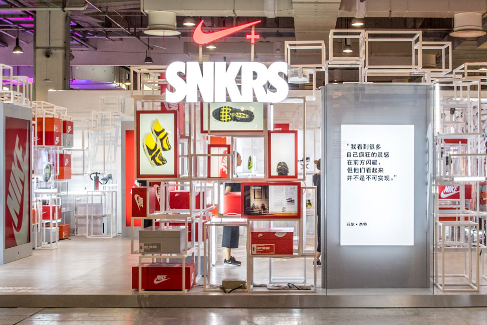 Nike SNKRS Out of the Box at Yo'HOOD - 1316013