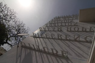 Urban Artist Daku Makes His Mark in Delhi's New Art District