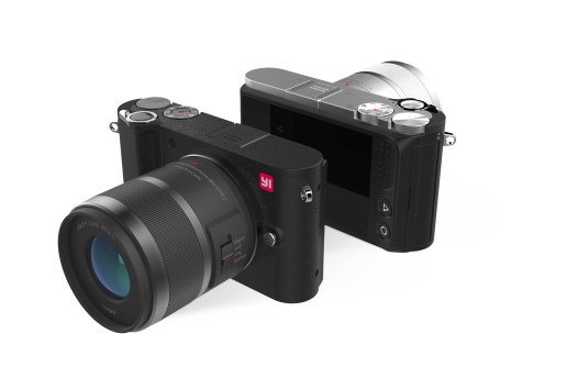 China Just Unveiled a Sleek DSLR-Rivaling Camera That's Incredibly Low in Cost