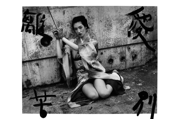 8 Facts You Need to Know About Nobuyoshi Araki