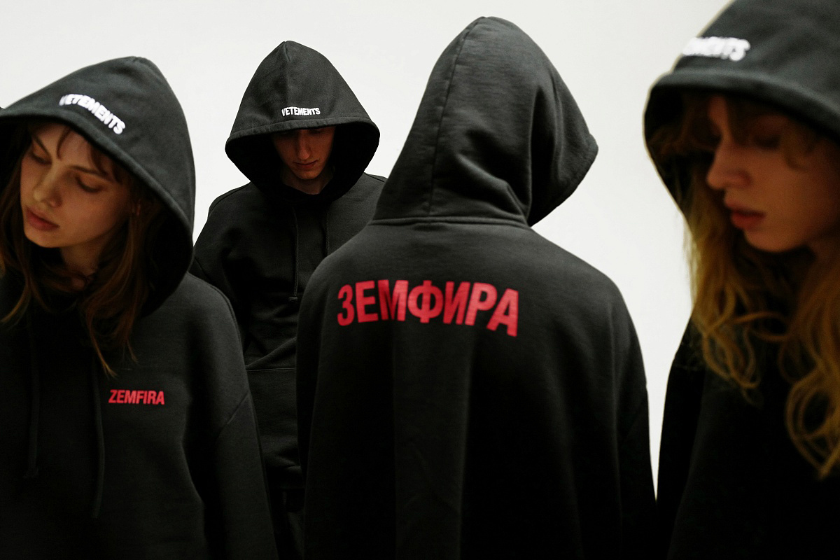 adidas, OFF-WHITE, Vetements and More Are Nominated for the 2016 Fashion Awards