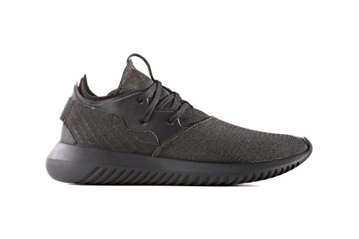 adidas Introduces the Latest Tubular Entrap