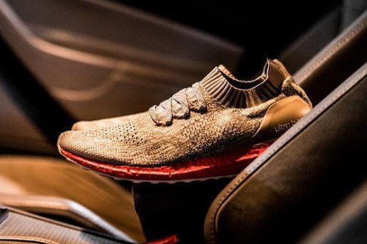 "The adidas UltraBOOST Uncaged Sees a New York Exclusive ""Tan"" Colorway"