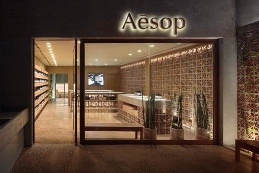 The Campana Brothers Work Their Magic on Aesop's New São Paulo Outpost