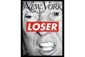 """Barbara Kruger Calls Donald Trump """"LOSER"""""""