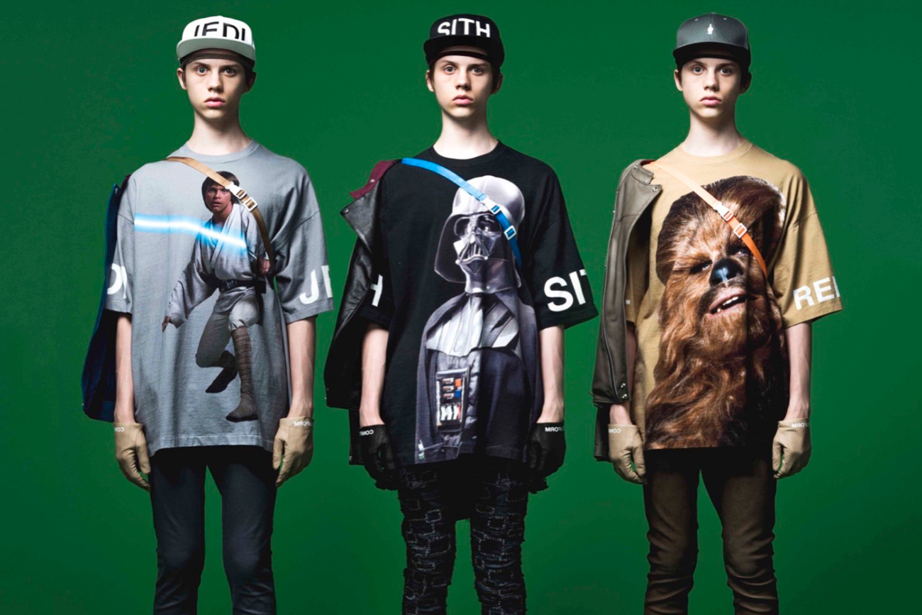 Fashion Brands And Nerd Culture