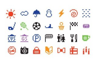 The MoMA Will Display the First 176 Emojis Designed by Shigetaka Kurita