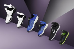 Nike Invites Innovators From Around the World to Their Ease Design Challenge
