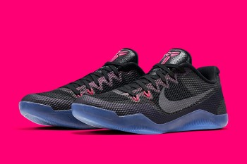 The Nike Kobe 11 Gets Shrouded in an Invisibility Cloak