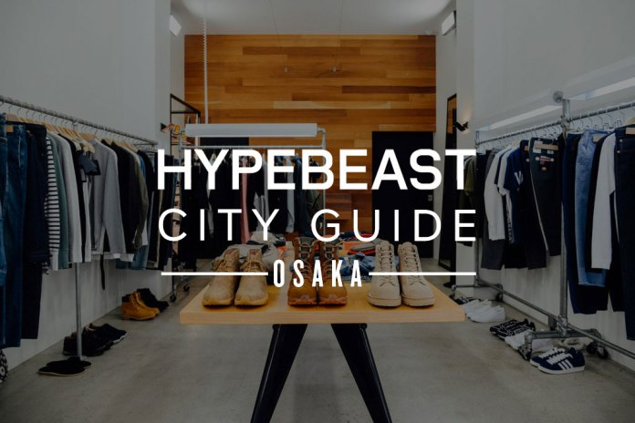 The City Guide to Osaka